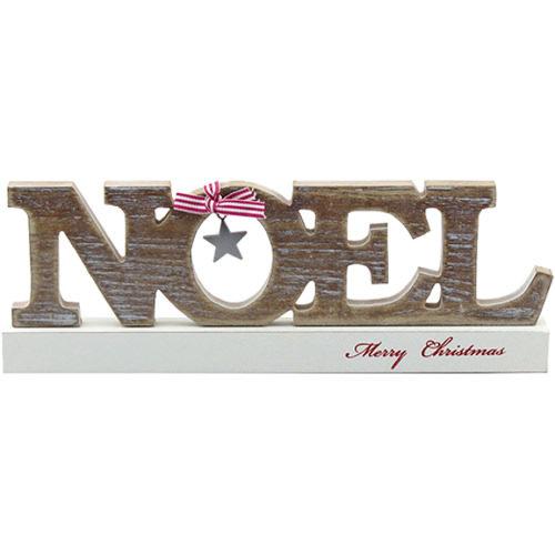 "Freestanding ""Noel"" Merry Christmas Sign"