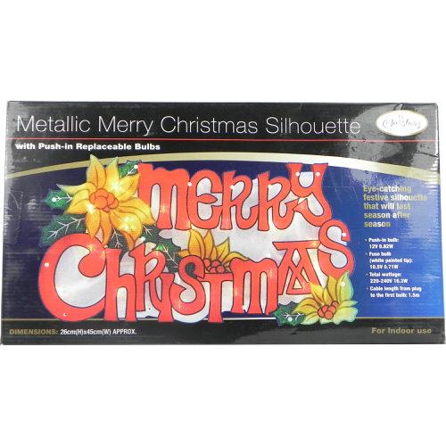 "Christmas Decoration Metallic Light Up Sign ""Merry Christmas"""